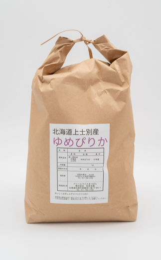 【ふるさと納税】C007【3か月連続お届け】【玄米】上士別の生産者が作るゆめぴりか5kg(計15kg)