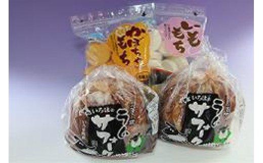 【ふるさと納税】【予約受付】D201 士別の特産といえばいろはのサフォークジンギスカン(5)【味付きサフォーク590g×5袋、いももち、かぼちゃもち各2袋】