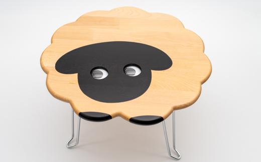 【ふるさと納税】B602 サフォーク羊のテーブル【1点】