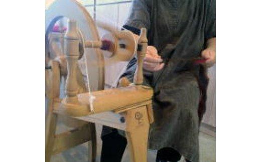 【ふるさと納税】B802 サフォーク羊毛手紡ぎ体験【1名様 紡ぎ講習・昼食付き】