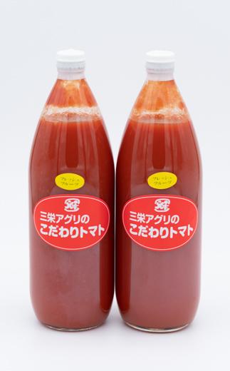 【ふるさと納税】D304 三栄アグリのスペシャルトマトピューレ9本【1L×9本】