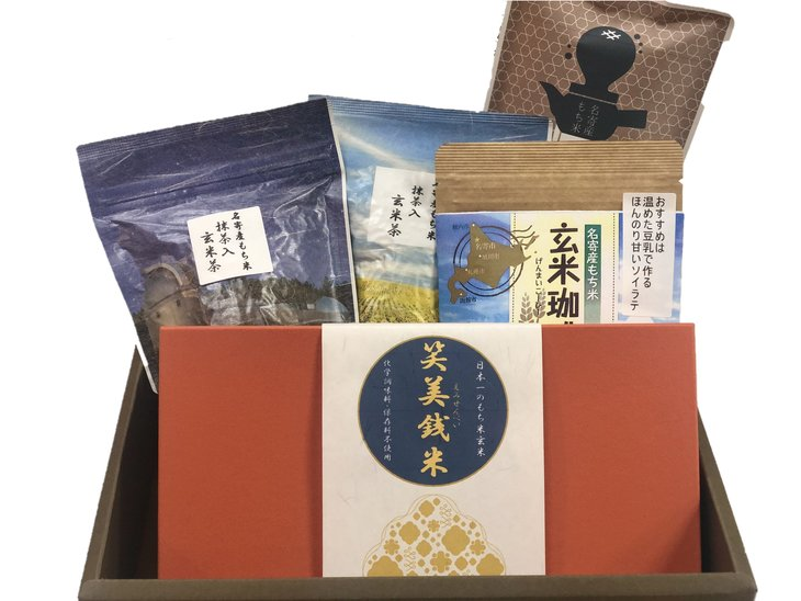 【ふるさと納税】北海道名寄市 株式会社 松前 もち米玄米茶セット