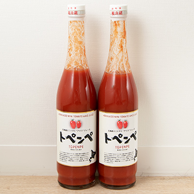 【ふるさと納税】北海道名寄市ノースファーム44の濃厚トマトジュース「トペンペ」