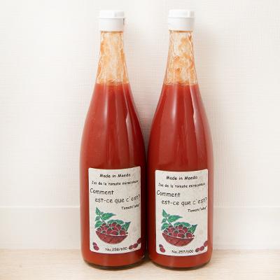 【ふるさと納税】北海道名寄市 前田農園トマトジュース「アイコ」2本セット