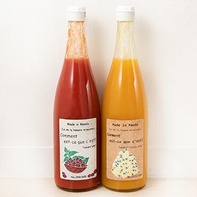 【ふるさと納税】北海道名寄市 前田農園トマトジュース「アイコ」赤黄2本セット