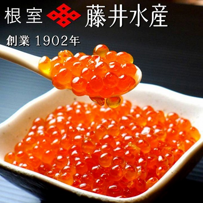 新発売 ふるさと納税 北海道根室産 鮭匠ふじい NEW売り切れる前に☆ いくら醤油漬150g×4P B-42068
