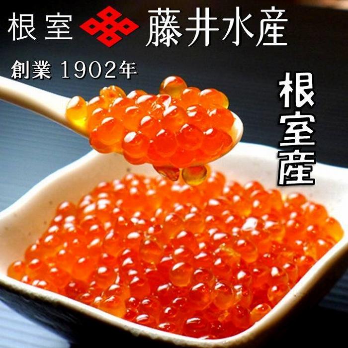直輸入品激安 ふるさと納税 北海道根室産 鮭匠ふじい 海外限定 計700g いくら醤油漬100g×7P C-42065