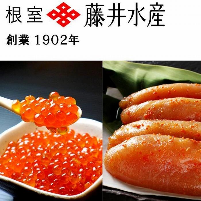 ふるさと納税 アウトレット 北海道根室産 鮭匠ふじい 市販 C-42069 いくら醤油漬400g 辛子明太子400g