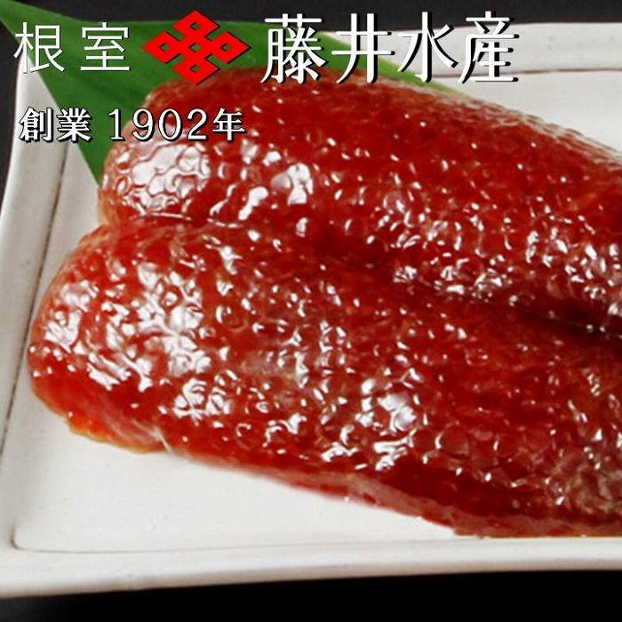 【ふるさと納税】[北海道根室産]<鮭匠ふじい>秋鮭塩筋子1.6kg D-42046