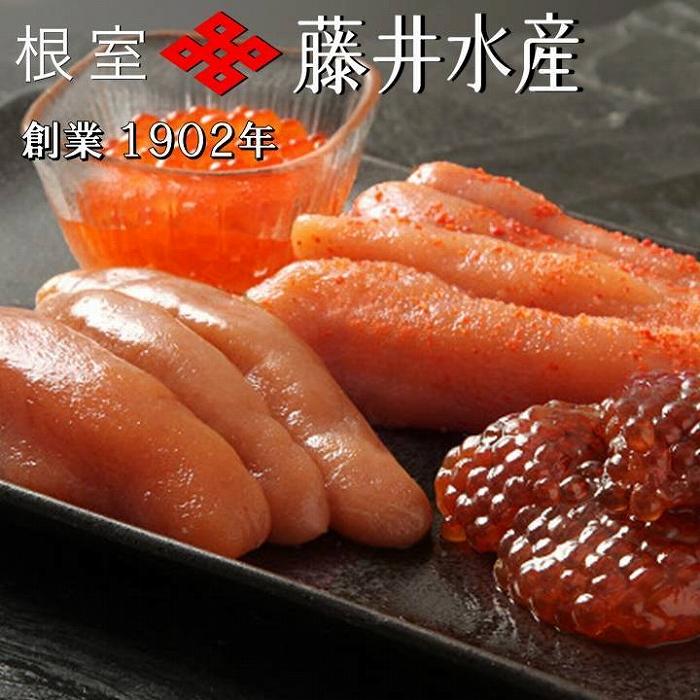【ふるさと納税】[北海道根室産]<鮭匠ふじい>魚卵セット4種×各500g D-42047