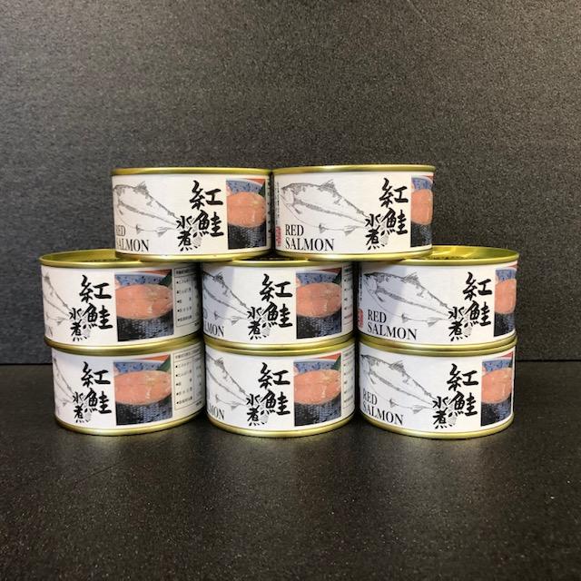 出荷 ふるさと納税 紅鮭水煮8缶 70%OFFアウトレット C-78003