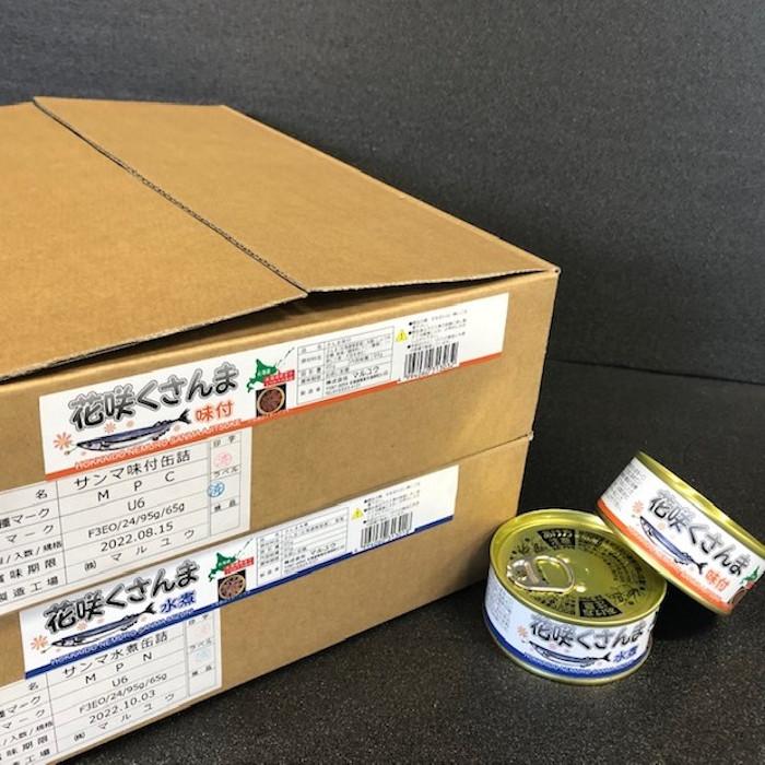 【ふるさと納税】[北海道根室産]花咲くさんま水煮・味付(計48缶) D-78003