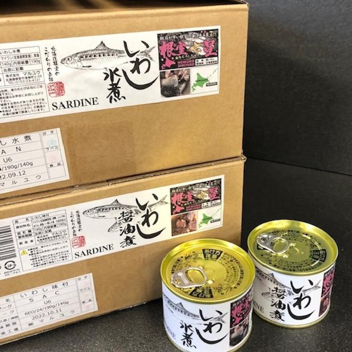 【ふるさと納税】[北海道根室産]根室七星いわし水煮・醤油煮(計48缶) D-78005