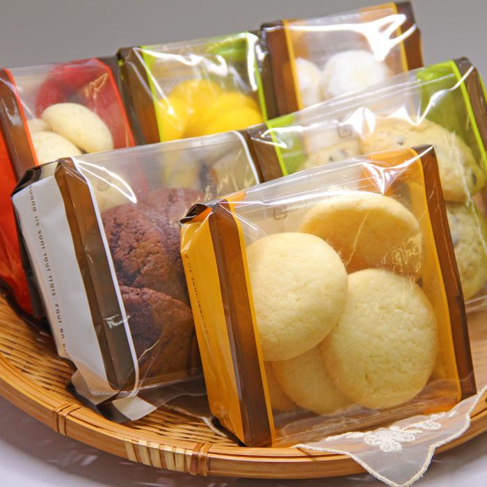 【ふるさと納税】社会福祉法人くるみ会 自立支援センターくるみ 手作りクッキー詰め合わせ~Handmade Cookies~