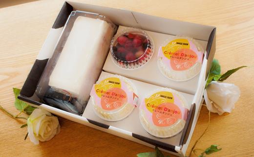 【ふるさと納税】岩瀬牧場 チーズとベリーのアイスケーキとクレームダンジュセット