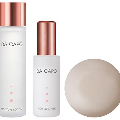 【ふるさと納税】DA CAPO(ダ・カーポ)モイスチャーソープ・ローション・ミルク 3点セット 【美容・固形石鹸・石けん・スキンケア・化粧水・乳液】