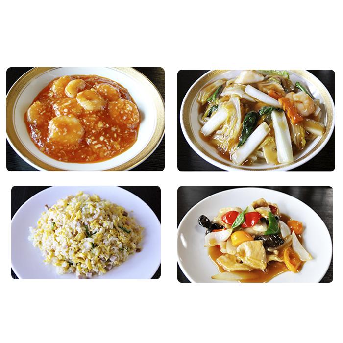【ふるさと納税】中華料理 菜菜 冷凍お惣菜詰合せA 【加工食品・惣菜】