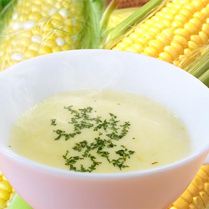 【ふるさと納税】北海道伊達の自家農園産コーンスープ2kg 【野菜・とうもろこし・スープ・即席】