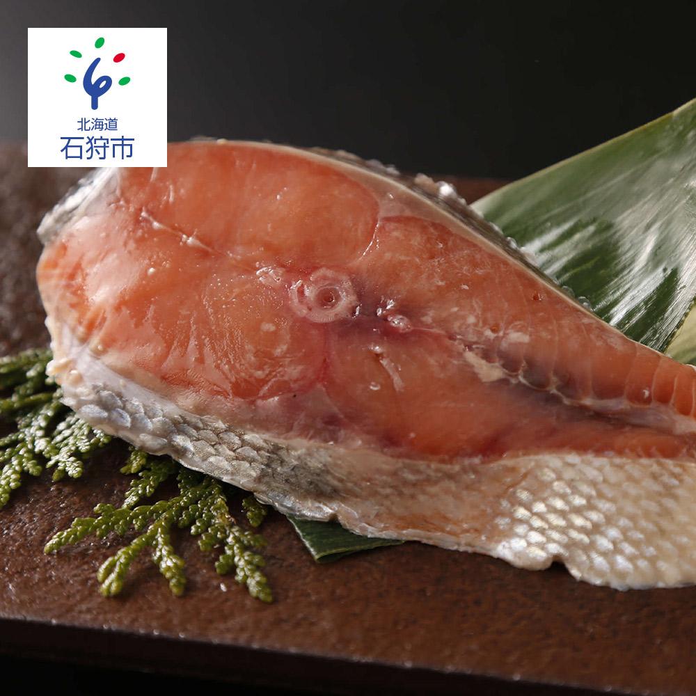 【ふるさと納税】 石狩産鮭山漬 石狩市 ふるさと納税 北海道