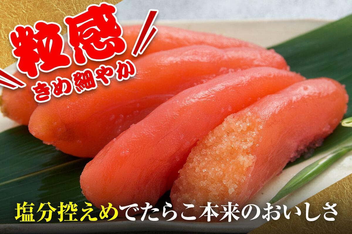 【ふるさと納税】丸鮮道場水産 有名百貨店でも人気の北海道産魚卵3点詰合せ(計680g)M9