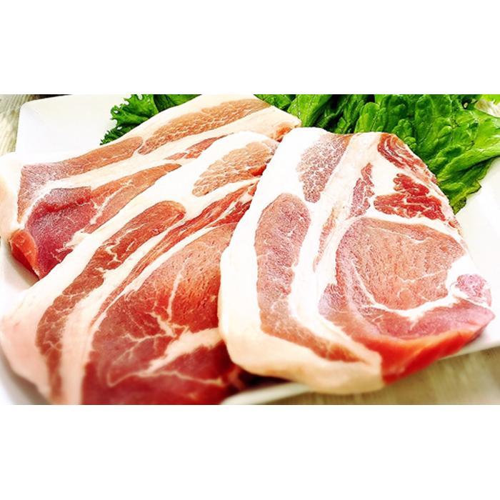 メーカー再生品 北海道の羊蹄山麓から湧き出た清らかな水で育った ハーブ豚です ふるさと納税 厚切り約1kg×2 北海道真狩村産ハーブ豚 05004 超特価