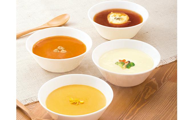 【ふるさと納税】ルピシアグルマンのスープ5種セット 【惣菜・レトルト食品】
