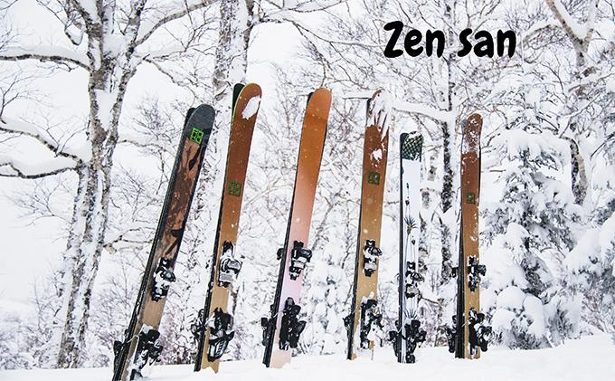 【ふるさと納税】ハンドメイドスキー【Zen San】 【スポーツ用品・スキー板】