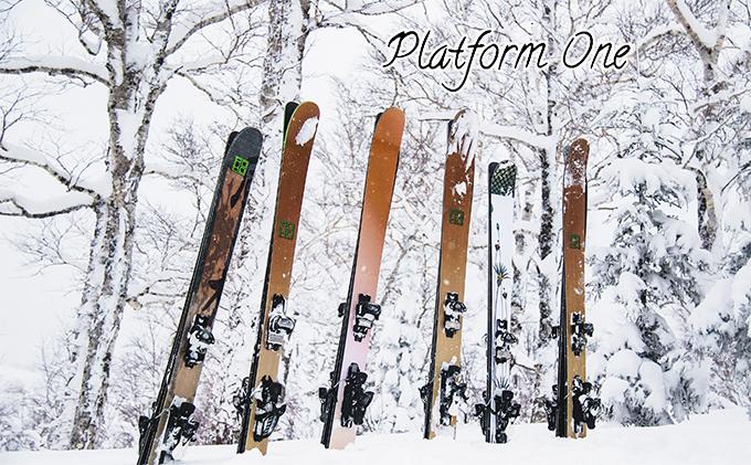 【ふるさと納税】ハンドメイドスキー【Platform One】 【スポーツ用品・スキー板】