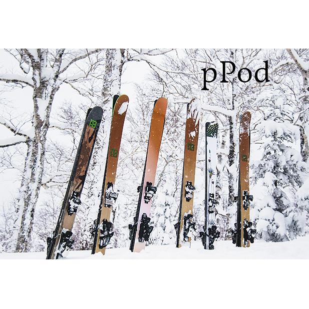 【ふるさと納税】ハンドメイドスキー【pPod】 【スポーツ用品・スキー板】 お届け:※お申込からお届けまでは3ヶ月程度お時間をいただきます。