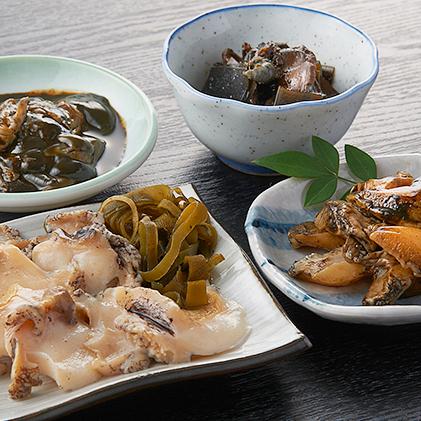 【ふるさと納税】あわび三昧食べ比べセット 【魚介類・貝・魚貝類・加工食品】