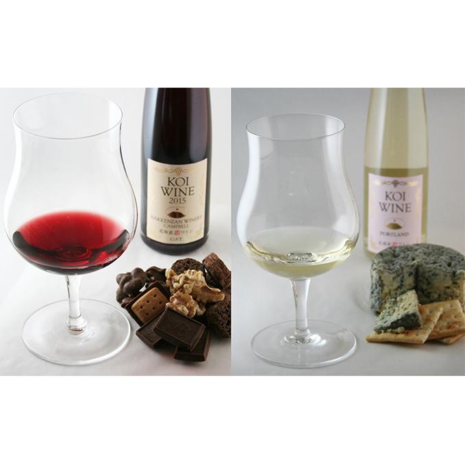 【北海道仁木町】 【ふるさと納税】北海道恋ワイン2種セット 【赤ワイン・お酒・白ワイン】