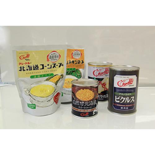 【ふるさと納税】クレードル缶詰セット