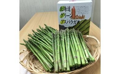 【ふるさと納税】グリーンアスパラ2kgS・M(各1kg)