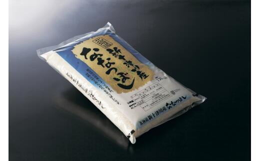 【ふるさと納税】ななつぼし精米定期便(15kg×5回) ※偶数月にお届け