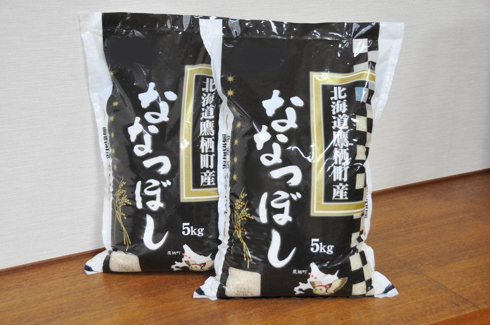 【ふるさと納税】令和元年産 鷹栖町産ななつぼし(10キロ)