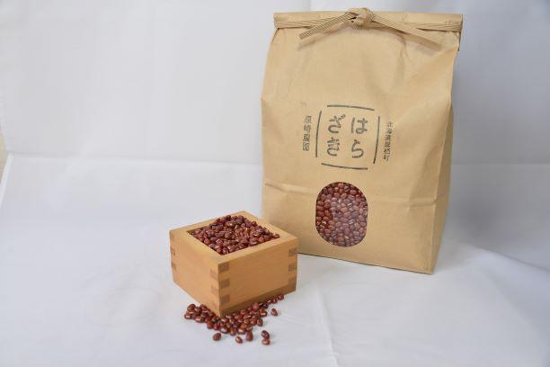 【ふるさと納税】原崎農園のしゅまり小豆(2.5kg)