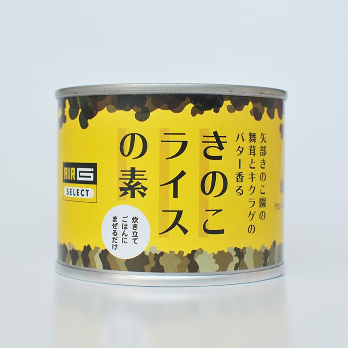 【ふるさと納税】きのこライスの素6缶セット【E28218】