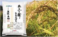 【ふるさと納税】北海道産米 ななつぼし 氷点の舞 10kg