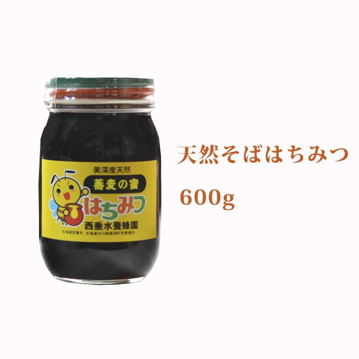 ランキングTOP5 北海道美深町 秀逸 ふるさと納税 北海道美深産 天然そばはちみつ1.2kg 瓶 蜂蜜 はちみつ