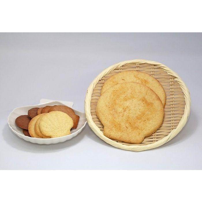 【ふるさと納税】北海道さるふつほたてクッキー詰め合わせセット【10003】
