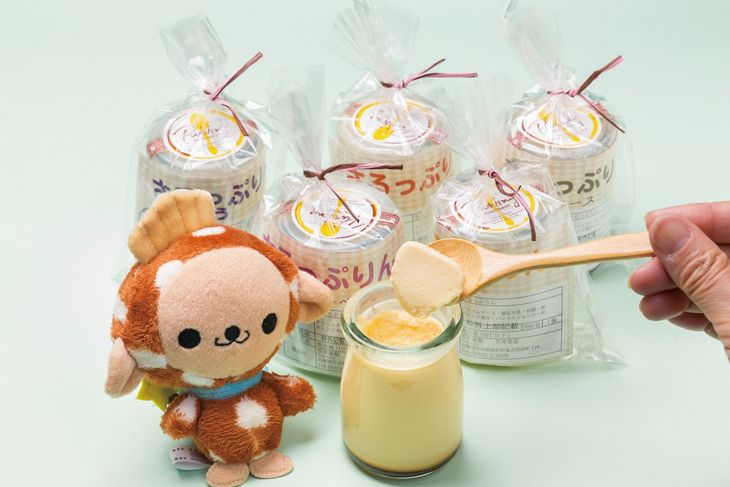 【ふるさと納税】さるふつ牛乳使用濃厚プリン 6個セット【07003】