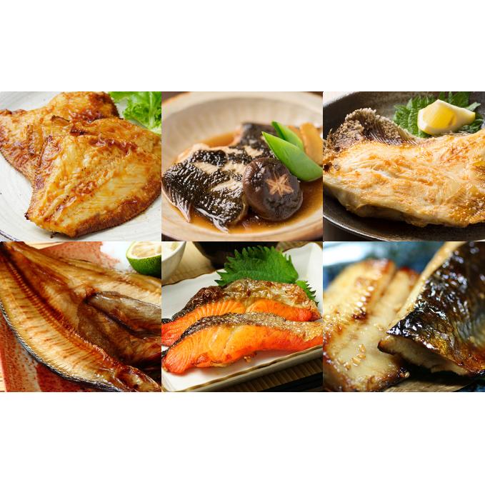 【ふるさと納税】枝幸の四季 焼き魚セット 【干物・魚貝類・干物・ホッケ】