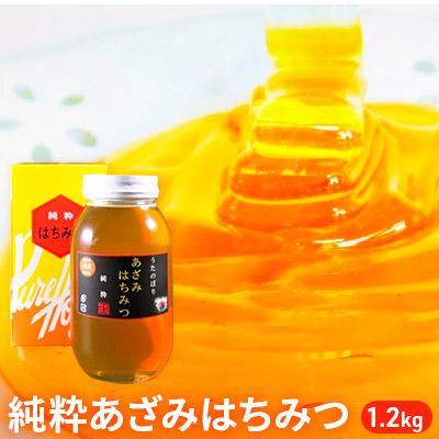 北海道枝幸町 ふるさと納税 あざみはちみつ1.2kg 最新 上等 オホーツク枝幸 蜂蜜 歌登産 はちみつ