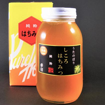 北海道枝幸町 全国どこでも送料無料 ふるさと納税 しころはちみつ1.2kg オホーツク枝幸 歌登産 新生活 蜂蜜 はちみつ