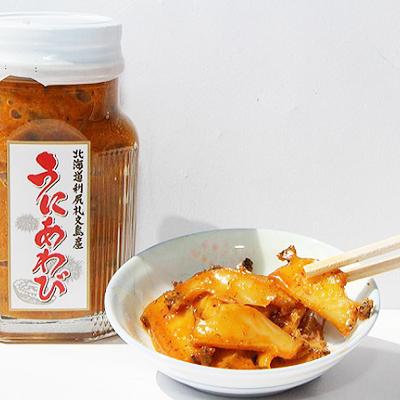 【ふるさと納税】北海道礼文島産 エゾアワビのウニ和え150g 【雲丹・魚貝類】