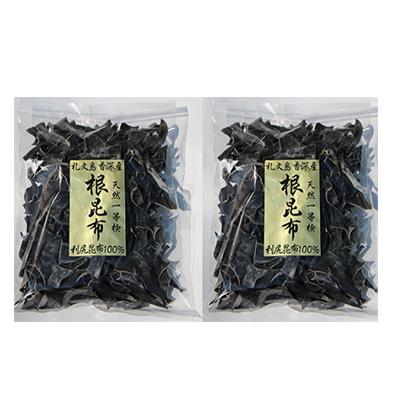【ふるさと納税】香深産 天然5年熟成 根昆布300g ×2個 【海藻・のり・昆布】