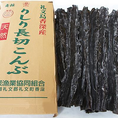 【ふるさと納税】香深産 天然熟成昆布3等級 800g 【海藻・のり・昆布】