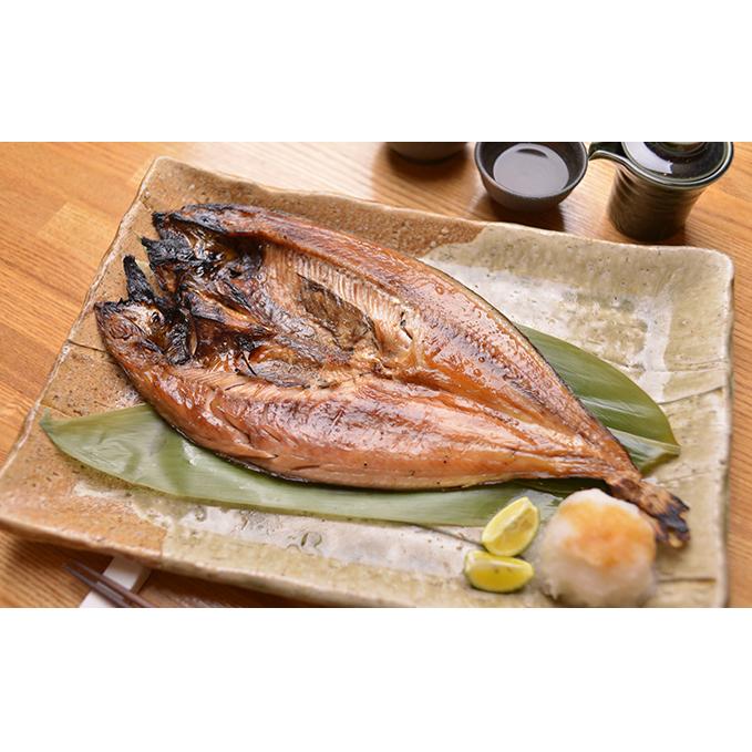 【ふるさと納税】利尻島産 開きほっけ【15枚】 【魚貝類・干物】