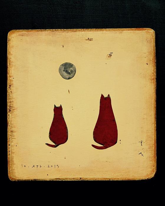 【ふるさと納税】数量限定:大西重成ハンドメイド 「トッタン画(ネコ)」