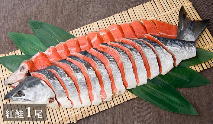 【ふるさと納税】特上塩紅鮭 1/4切身真空パック【4701】